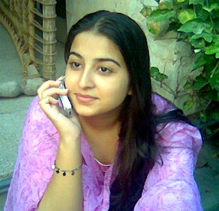 Pakistani Randi Mobile Number