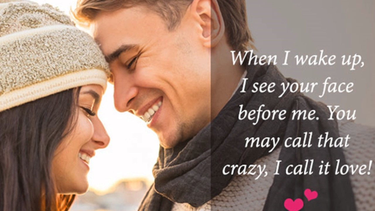 Sweet Deep Love Message For Wife